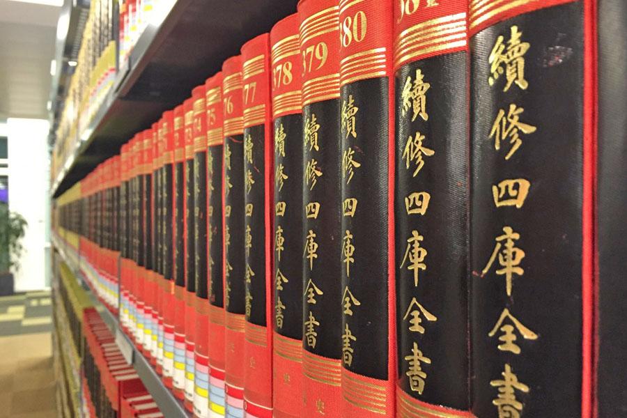 Les livres sur la médecine chinoise - Quels sont les meilleurs livres sur la médecine chinoise ?