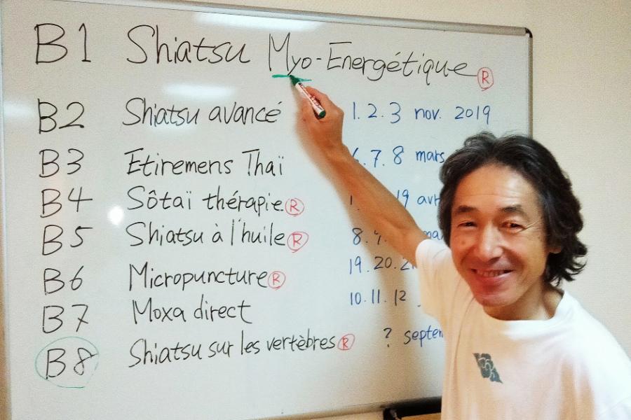 Entretien avec Hiroshi Iwaoka - © Hiroshi Iwaoka