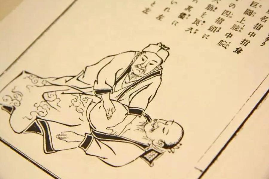 Les deux mains Ho et Sha - Qu'est-ce que Ho et Sha ?