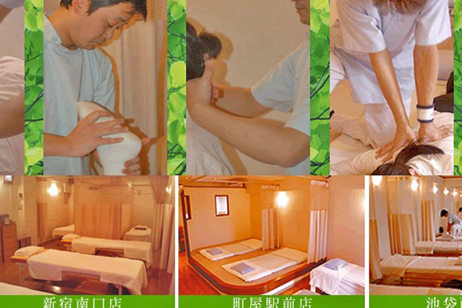 Ito Shiatsu Center - Ito Shiatsu Center, les centres shiatsu anti douleur