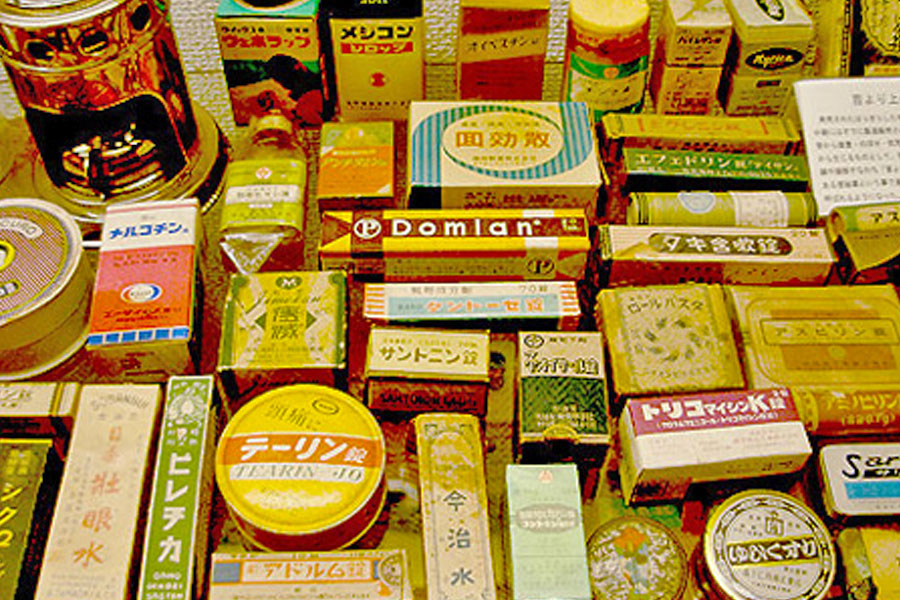 La Médecine Japonaise Kampo - La médecine orientale, médecine japonaise, Kampo