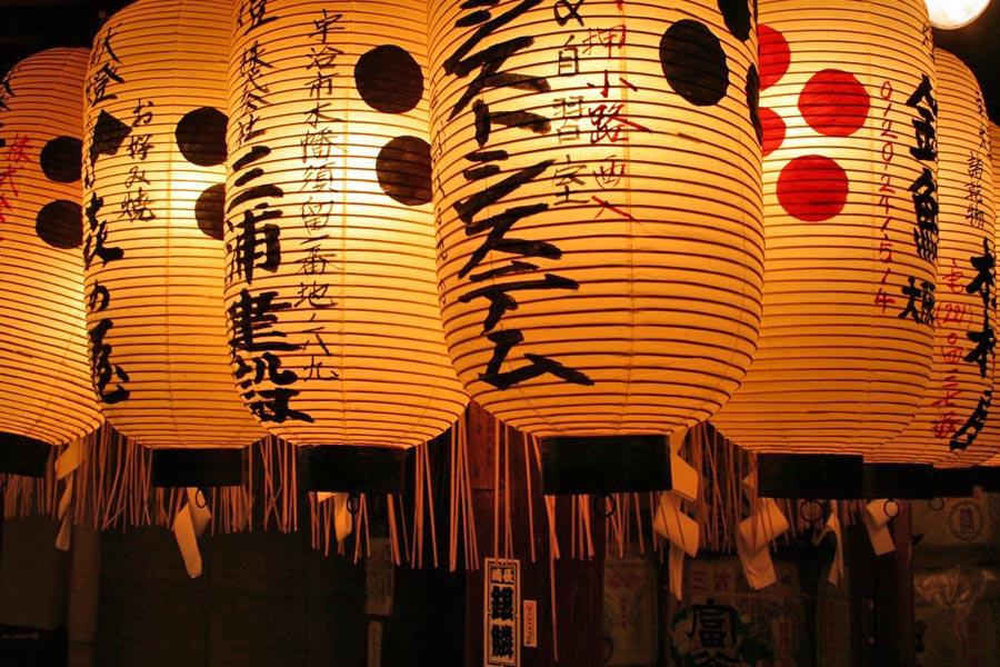 La sélection de livres sur le Japon - Quels ouvrages lire sur le Japon ?