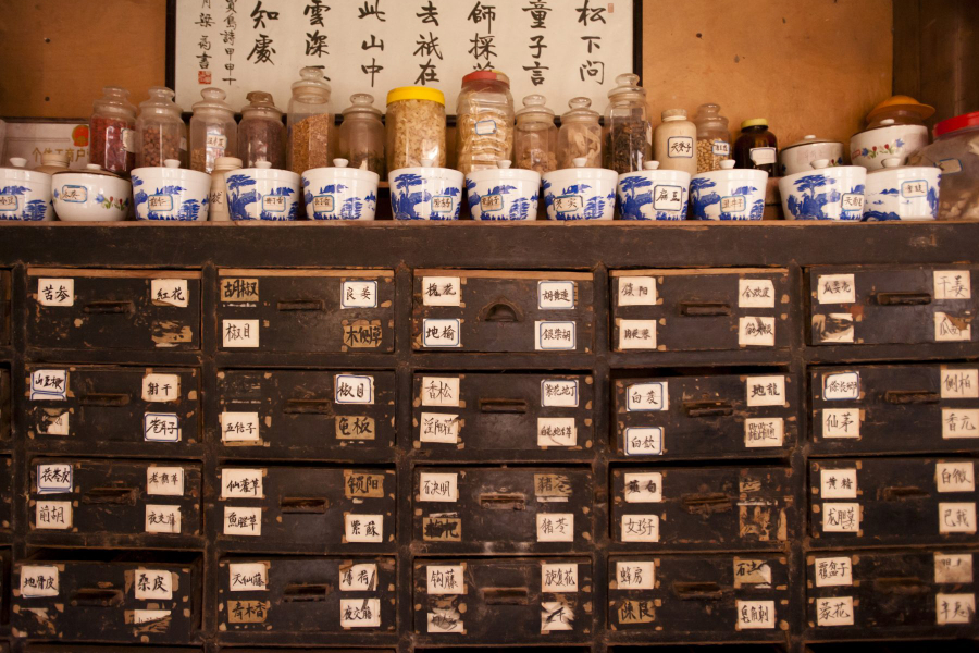 Qu'est-ce que la M.T.C ?  - Qu'est-ce que la médecine chinoise ?