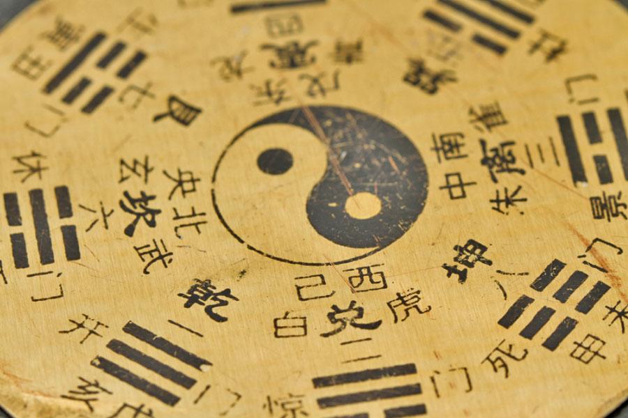 La Médecine Traditionnelle Chinoise - La médecine traditionnelle chinoise - MTC