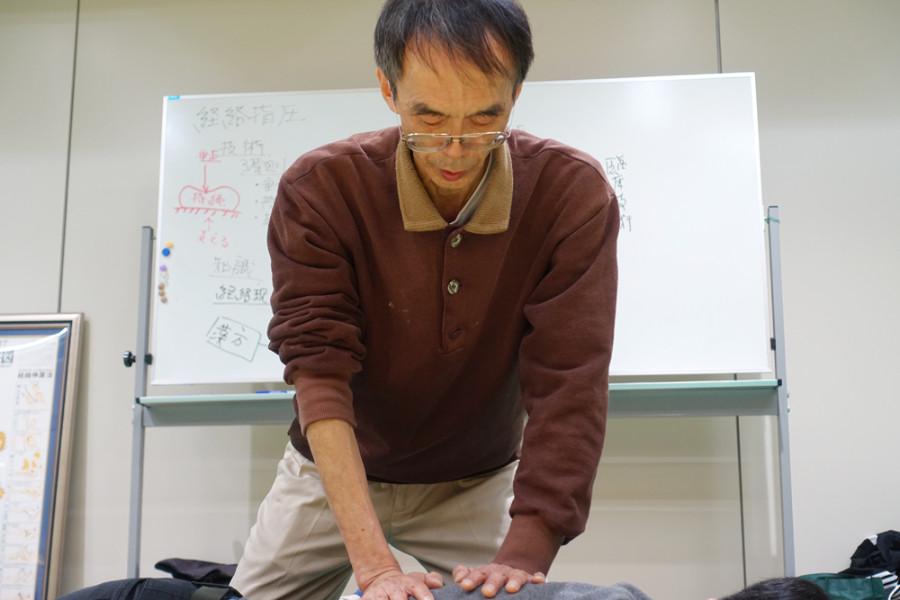 Message vidéo de Nobuyuki Fujisaki - © Nobuyuki Fujisaki - Zen Shiatsu Tokyo