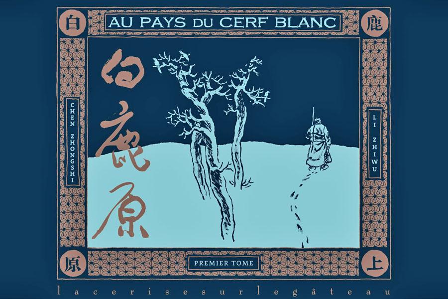 Livre : Au Pays du Cerf Blanc Dans l'héritage de la bande dessinée traditionnelle chinoise En savoir plus sur ce livre exquis