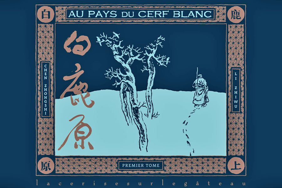 Au Pays du Cerf Blanc - Tome 1 - Au Pays du Cerf Blancde Li Zhiwu et Chen Zhongshi