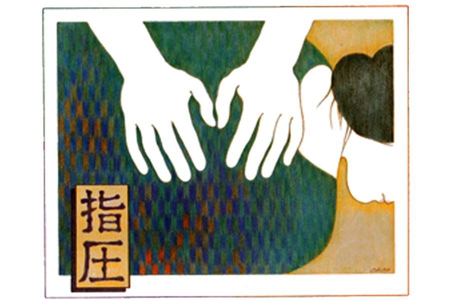 le shiatsu le fameux massage japonais
