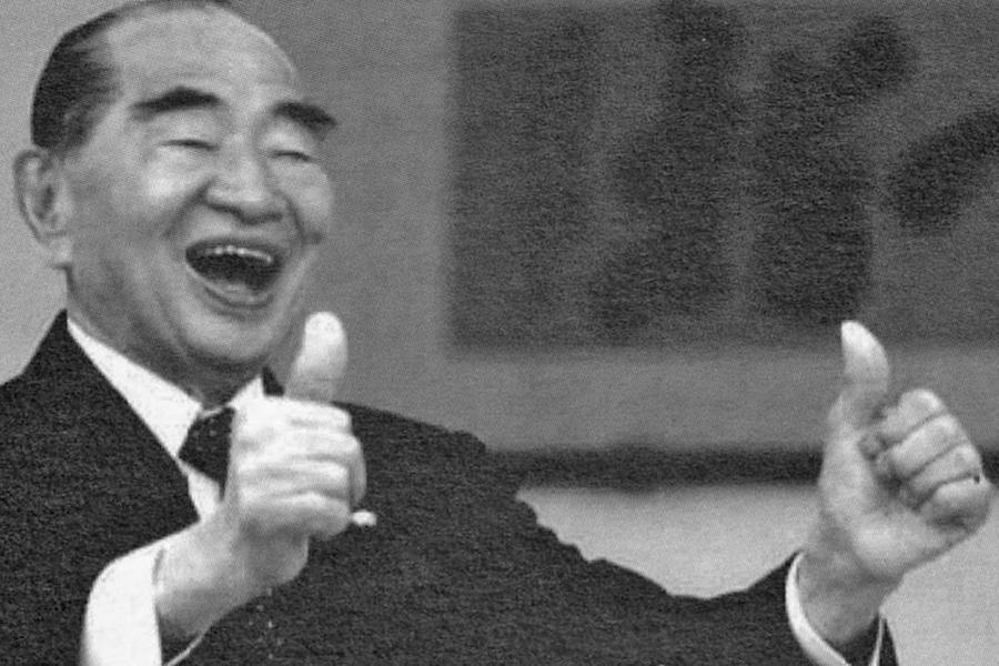 Le Shiatsu Namikoshi - Tokujiro Namikoshi