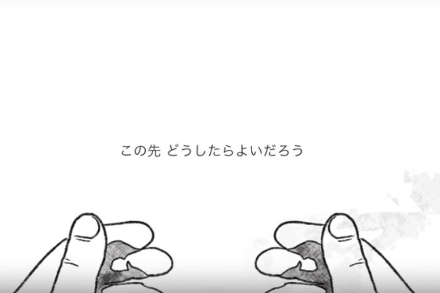 La naissance du shiatsu en vidéo -