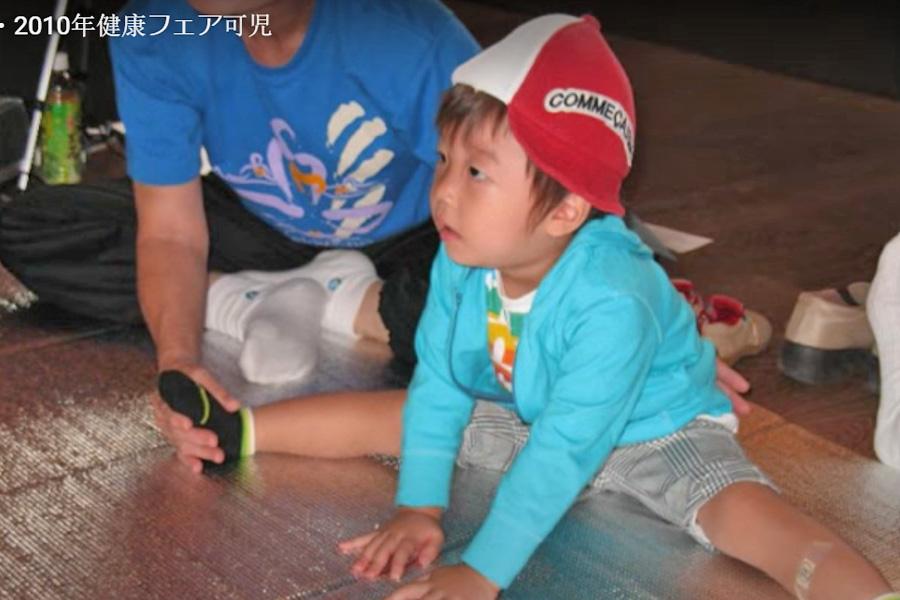 Vidéo Makkô Hô familial - © 2010 Kani makōhō taisō-kai