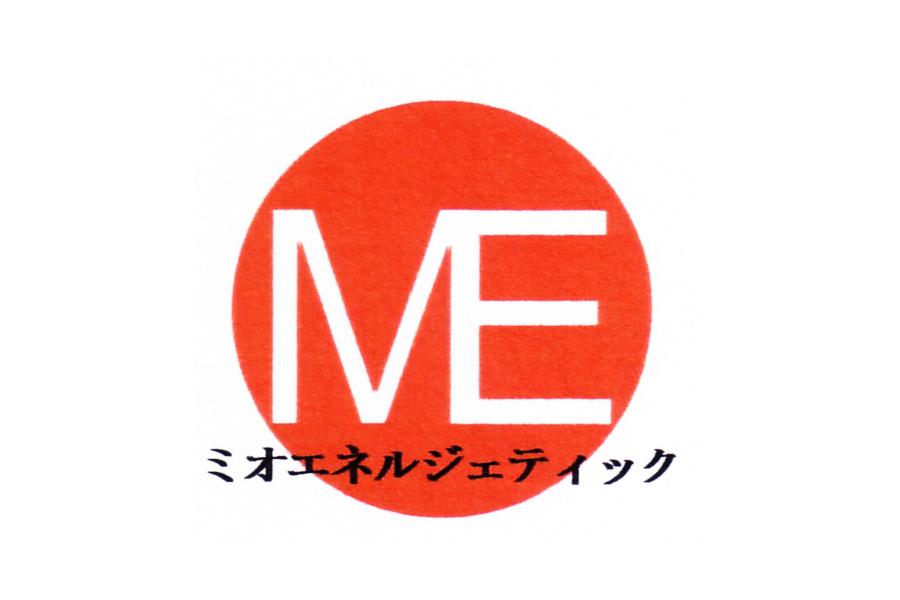 Qu'est-ce que le shiatsu myo-énergétique ? - © Logo ミオエネルジュ ティック