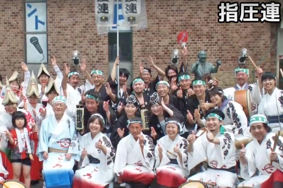 Présentation de l'école Namikoshi  - © Japan Shiatsu College