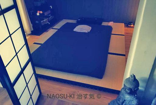 NAOSU-KI - Shiatsu Okyu Thérapie  : infos, localisation, contacts... pour ce centre de shiatsu