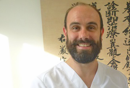 Antoine Di Novi : infos, localisation, contacts... pour ce centre de shiatsu